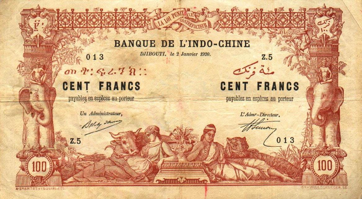 billet de banque france 1920